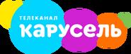 Карусель (2019, с надписью Телеканал)