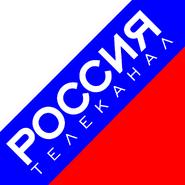 Россия 5 (2005-2006, микрофон)