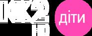 K2 HD (с 2021, Дети)