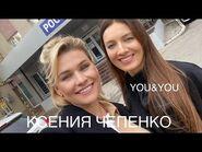 Ксения Чепенко - конкурсы красоты, Саратов, Париж, НТВ, Москва 24