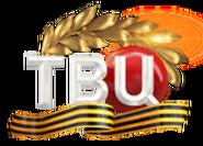 ТВ Центр (9 мая 2020) (другой вариант)