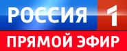 Россия-1 Прямой эфир (с 2016)