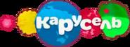 Карусель (9 мая 2019)