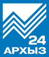 Архыз 24 (заставочный)