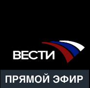 Вести Прямой эфир (2007-2008)