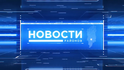 Новости-районов-от-22.01.20 Moment.png