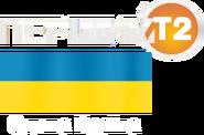 Первый Т2 (1-й логотип с нижним флагом)