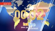 Годдиник ICTV (c 2020)