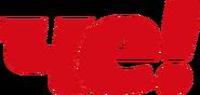 Че (2018, тёмно-красный)