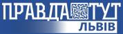 ПравдаТут. Львов (логотип)1.png