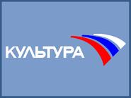 Культура (2006-2007, с сайта Триколор ТВ)
