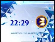 Часы БСТ (Уфа) в 2014-2015 гг.