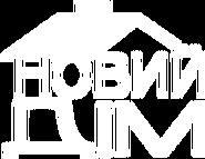 Новый дом (Украина) (white)
