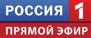 Россия-1 Прямой эфир (2010-2012)