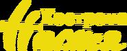 Настя (Кострома)