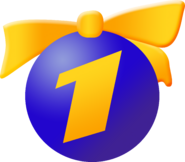 Новогодний логотип ОРТ (1999-2000)