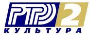 Rtr 2 1997 720p drugoy logotip-27187