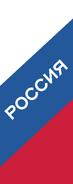 Россия 5 (2006-2010, микрофон)
