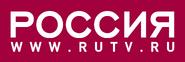 Россия (2002-2008, в заставках 2008 года)