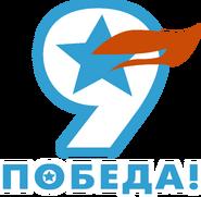 Санкт-Петербург (9 мая 2021, День победы)