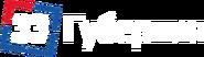 33 Губерния (горизонтальный красно-синий логотип)