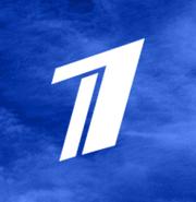 Первый канал 4 (фон неба)
