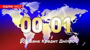 Годдиник ICTV (2018-2020)