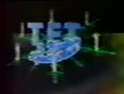 ТЕТ (Украина) (2002-2003, новогодний)
