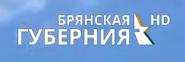Брянская Губерния (2015, эфирный)
