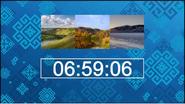 Часы БСТ (Уфа) с 2021 г.