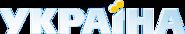 Канал Украина (логотип с легким градиентом синего цвета)