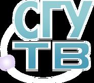 СГУ ТВ (1998-2006)