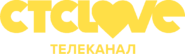 СТС Love (2017-2019, с надписью Телеканал) (жёлтый)