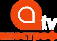 Апостроф TV (1)
