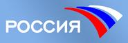Россия (2002-2005, использовался в сайте).