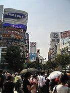 180px-Shibuya109