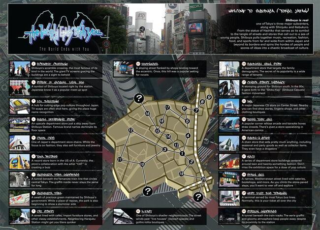 Shibuya Map.jpg