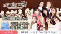 Twice GO! GO! Fightin' Sweet Gift Gacha Part 1