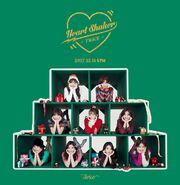 Merry Happy cover A.jpg