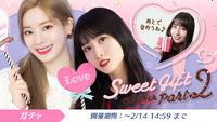 Twice GO! GO! Fightin' Sweet Gift Gacha Part 2 Dahyun & Momo
