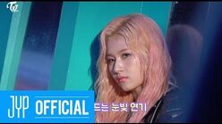 """TWICE TV """"Feel Special"""" EP"""