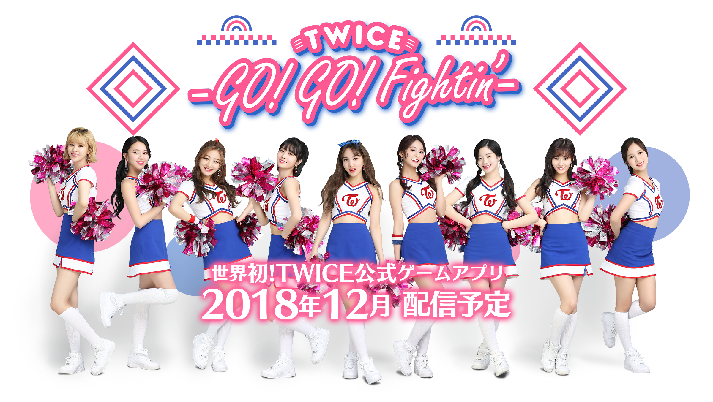 Twice GO! GO! Fightin'