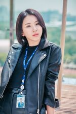 Chaeyoung Once 3rd Generation