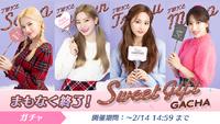 Twice GO! GO! Fightin' Sweet Gift Gacha Sana, Dahyun, Tzuyu, & Mina