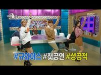 -RADIO STAR- 라디오스타 - Kyu-Twice's 'CHEER UP' dance! 20161116