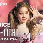 TWICE- Seize the Light - ALL ABOUT DAHYUN