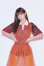 Yes Or Yes Ver B Scan Momo