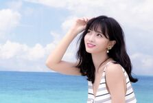Dance The Night Away Naver Momo 2