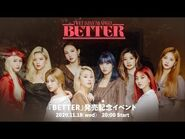 TWICE JAPAN 7th SINGLE『BETTER』発売記念イベント