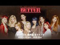 TWICE JAPAN 7th SINGLE『BETTER』発売記念イベント
